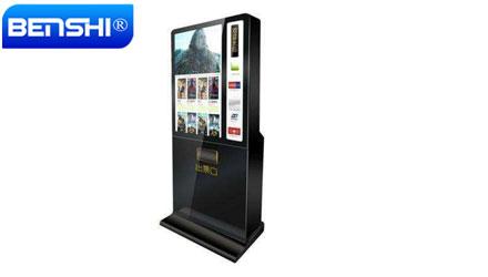 check   service kiosk ticket printing  airport hospital digitalsignage china